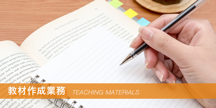 TEACHING-MATERIALS_top