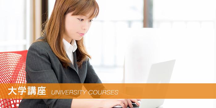 Universitycourses